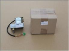 Antriebsmotor 24 Volt zu Pelleteinwurfschnecke für HP02 03 04 mit 4 Tasten
